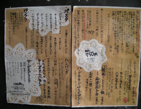 momotoki10.jpg