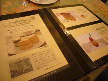 080727_st-menu.jpg