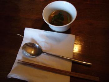 090112_irucafe-soup.jpg