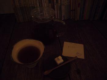 090112_yokoo-tea.jpg