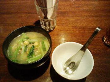 090117_dada-soup.jpg