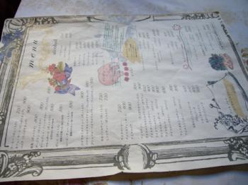 090117_uito_menu.jpg
