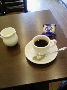 090121-advan-coffee.jpg