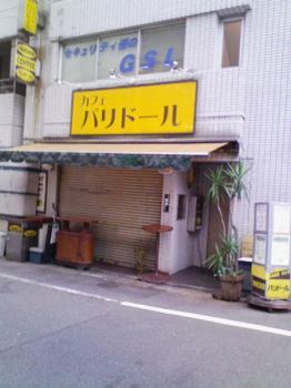 090212_pari-shop.jpg