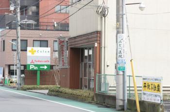 090225_fudan-shop.jpg