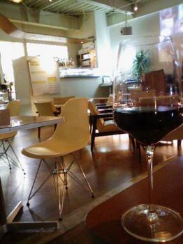 090225_fudan-wine.jpg