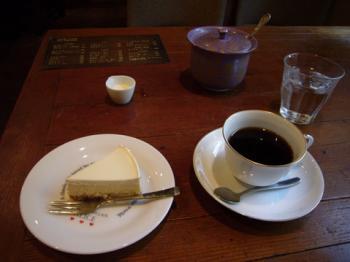 090312_reino-coffee.jpg