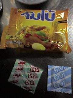 タイ変です