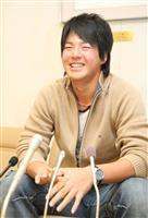 20090214-00000551-san-golf-thum-000.jpg