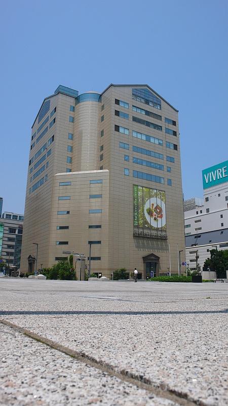 tenjin building