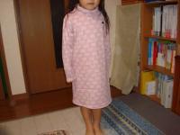 fuuna20081107 010