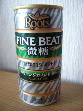ROOTS FINE BEAT FRONTVIEW