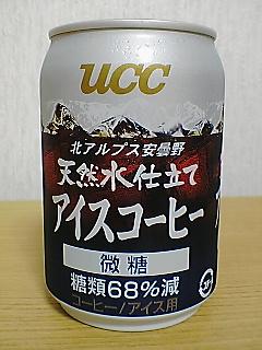 UCC 天然水仕立て アイスコーヒー微糖 frontview