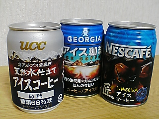 UCC 天然水仕立て アイスコーヒー微糖 image