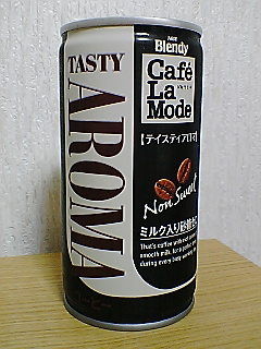 AGF TASTY AROMA FRONTVIEW