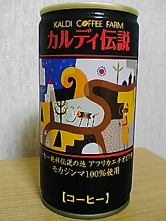 KALDI COFFEE FIRM カルディ伝説 FRONTVIEW