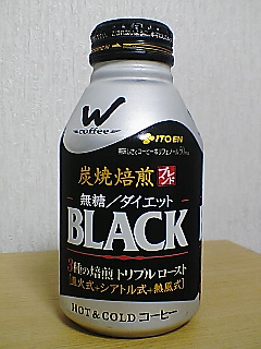 伊藤園 炭焼焙煎 BLACK frontview
