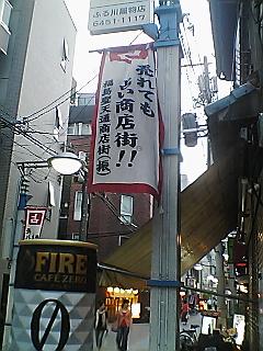 FIRE CAFE ZERO IMAGE