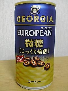 GEORGIA EUROPEAN 微糖 FRONTVIEW