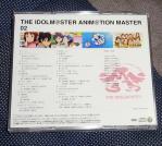 CDの裏側