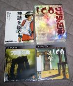 ICO/ワンダと巨像 Limited Box