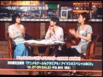アニメTVでアイマス特集