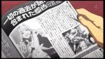 この記事は吉澤さんかな