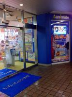 アニメイト横浜