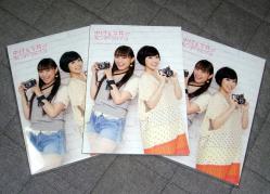 中村(えりりん)&今井(ミンゴス)の カレンダーフォトブック