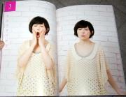 繪里子さんがチューしてくれるってよー