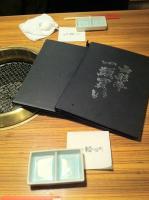 渋谷の韓国焼肉