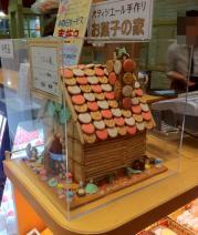 お菓子の小屋