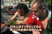 日本人は未来に生きてる