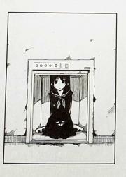 エレベーター夕子