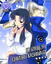 千鶴&エリザベス