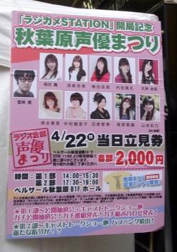 当日券は2000円