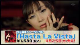 Hasta La Vistaの宣伝