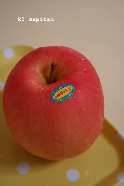 イカリリンゴ