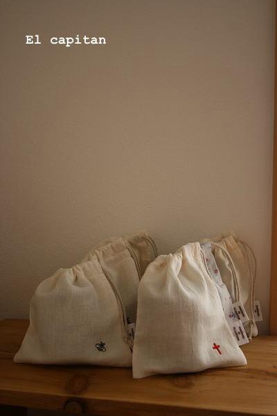 何の袋でしょうか??