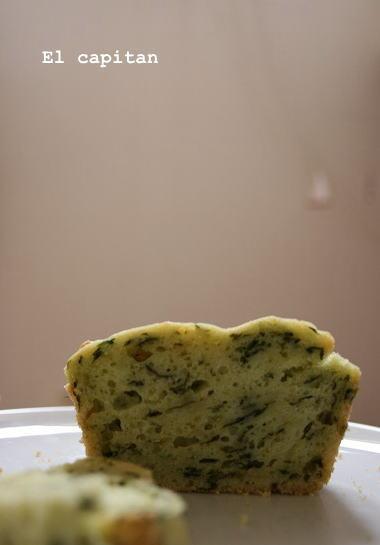 お野菜のケーキ