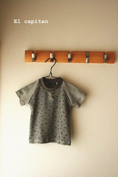 ガールズシャツ
