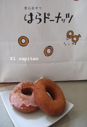 はら ドーナツ