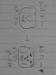 20061201221103