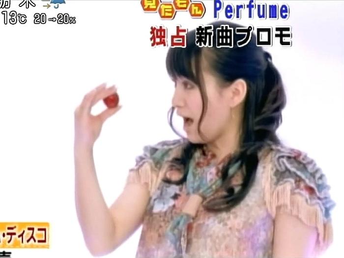 Perfume#423