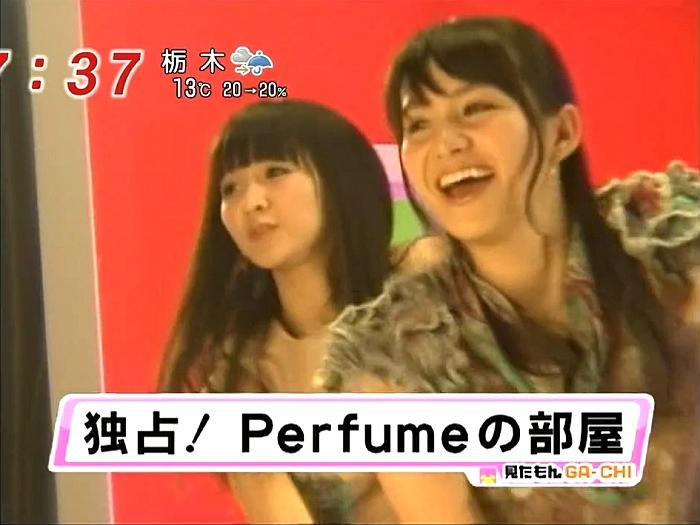 Perfume#421
