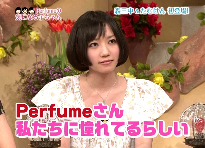 Perfume#481