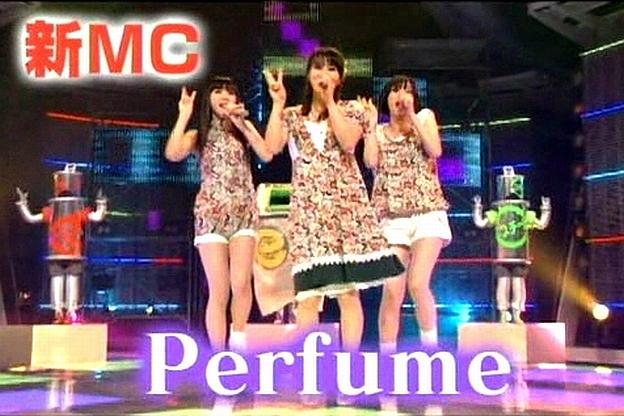 Perfume#514