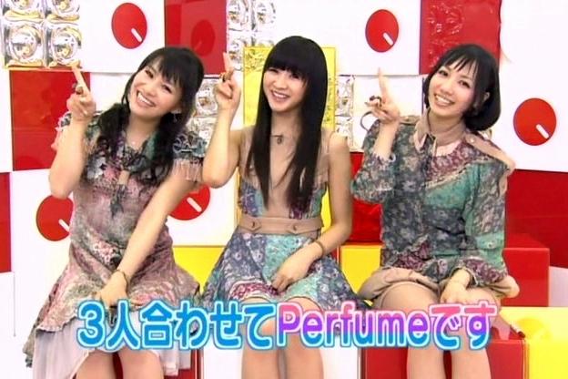 Perfume#512