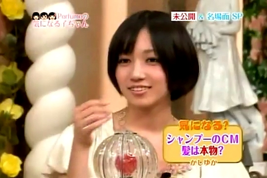 Perfume#530