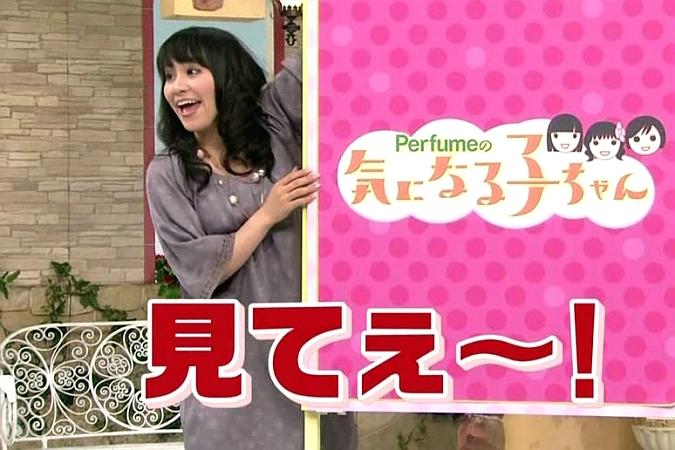 Perfume#555